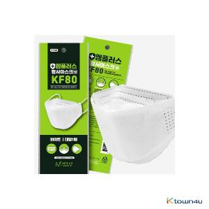 M+ Korean KF80 Mask 10ea Easy to Breathe Safe Disposal Products