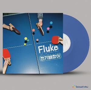 THE ELECTRICEELS - LP Album Vol.2 [Fluke] [Limited Edition]