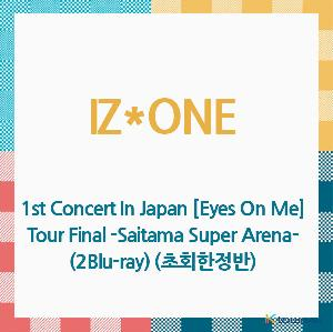IZ*ONE - Blu-ray [1st Concert In Japan [Eyes On Me] Tour Final -Saitama Super Arena-] (2Blu-ray) (Limited Edition) [Blu-ray] (2021) (Japanese Version) (*Order can be canceled cause of early out of sto