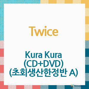 TWICE - Album [Kura Kura] (CD+DVD) (Limited Edition A) (Japanese Version) (*Order can be canceled cause of early out of stock)