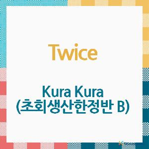 TWICE - Album [Kura Kura] (CD) (Limited Edition B) (Japanese Version) (*Order can be canceled cause of early out of stock)