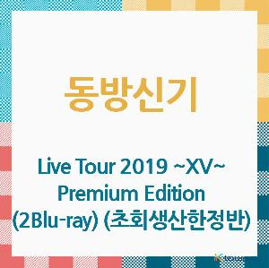 TVXQ! - BLU-LAY Album [Live Tour 2019 ~XV~ Premium Edition] (2Blu-ray) (Japanese Version) (Limited Edition) (*Order can be canceled cause of early out of stock)