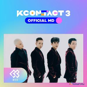 BTOB - VOICE KEYRING [KCON:TACT3 OFFICIAL MD]
