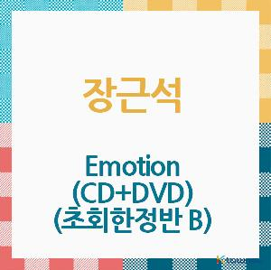Jang Geun Suk - Album [Emotion] (CD+DVD) (Limited Edition B) (Japanese Version) (*Order can be canceled cause of early out of stock)