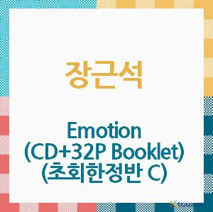 Jang Geun Suk - Album [Emotion] (CD+32P Booklet) (Limited Edition C) [CD] (Japanese Version) (*Order can be canceled cause of early out of stock)