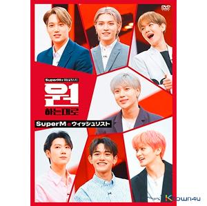 SuperM - DVD [SuperMのウィッシュリスト (슈퍼엠의 위시리스트: 원하는대로)] [REGION CODE 2] (2DVD) (Japanese Version) (*Order can be canceled cause of early out of stock)